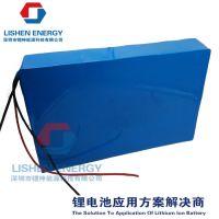 深圳锂神12v锂电池 14.8v 28Ah医疗设备仪器、检测仪、工业设备锂电池组大容量