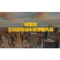 悦装网装修公司加盟-全国招募城市落地服务商-十大互联网家装公司
