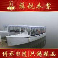 电动观光游艇 豪华型观光船生产厂家