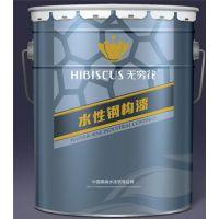 水性防锈漆、禄源漆业无穷花(已认证)、高质量水性防锈漆