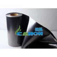 东莞厂家大量生产礼品用品塑胶薄膜触感膜