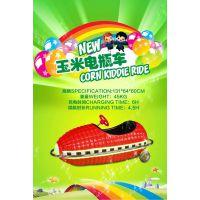 华秦游乐设备新款碰碰车儿童广场游乐设设施 玉米电瓶车室内娱乐发光玩具车