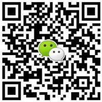 武汉宏新中天工程有限公司