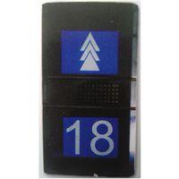 三菱电梯显示器厂家,威沃电子(图),东芝电梯显示器厂家