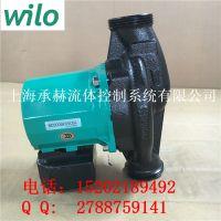 德国威乐水泵RS25/8家用屏蔽泵热水循环泵地暖暖气加压泵
