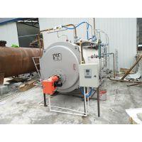供应陕西商洛1吨甲醇蒸汽锅炉 醇基生物质甲醇燃料蒸汽锅炉厂家直销