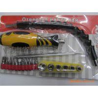 生产插卡19合一多用螺丝刀 螺丝批 起子screwdriver