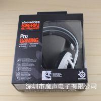工厂批发 盒装西伯利亚V2带麦 CF竞技专业游戏耳机头戴式电脑耳机