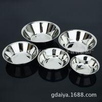 厂家不锈钢美式马斗 汤盆 汤碗  汤盆 窄脚斗 码斗 调料碗 厨具