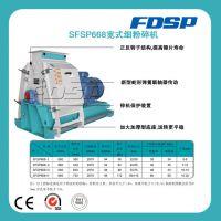专业供应SFSP668宽式高效粉碎机 食品粉碎机 江苏饲料加工设备