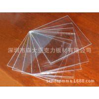 深圳森大浇注特种彩色有机玻璃板材特供 森普亚克力板材家具促销