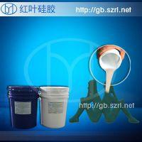铜模压铸商标硅胶耐高温商标胶 红叶硅胶厂家直销高性能商标胶