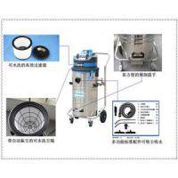 纺织厂用什么吸尘器好|凯德威工业吸尘器DL-3078B