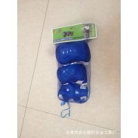 【厂家直销】 户外运动护膝护手护肘运动护具 蝴蝶地雷式护具