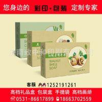 济南印刷厂 定制手工皂包装盒 精油皂牛皮纸盒 饰品纸盒 抽屉纸盒