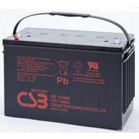 希世比蓄电池/CSB蓄电池直销