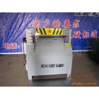 橡胶机械供应橡胶切条机 橡胶分条机 油封修边机硫化机配套产品!