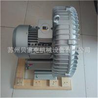 供应加工泡面设备专用高压风机2.2KW