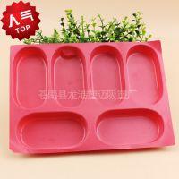 专业订做塑料盒 EVA塑料托盘 彩色吸塑盘 PP塑料内托量大优惠