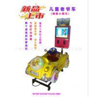 厂家直销 3D老爷车摇摇车 酷酷小跑车游戏 儿童电动投币摇摆机