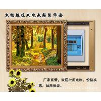 批发电表箱装饰画创意配电盒总开关电源电闸箱现代油画无框水晶画
