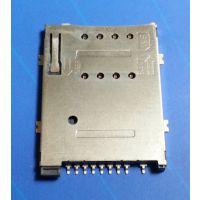 高品质SIM卡座6P-SIM-PUSH成品卡座 小脚带定位