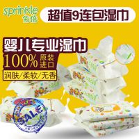 韩国进口佑倍婴儿湿巾 婴儿专用湿纸巾 湿巾婴儿厂家直销批发