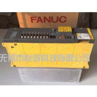无锡fanuc配件A06B-6079-H206/H208/H209(伺服单元)维修及销售