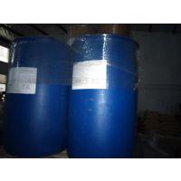 改性乳化沥青用丁苯胶乳(美国瀚森Axilat L8242)