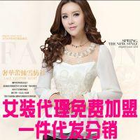 怎样代销 服装代理加盟 一件代发免费 货源免费代理 韩版女装免费