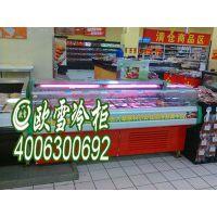 供应鄂州市鲜肉展示柜