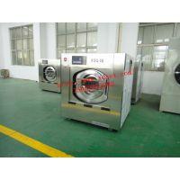 学校洗学生校服用大型全自动洗衣机