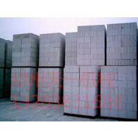 免蒸加气混凝土砌块原材料 丨加气混凝土设备厂家视频