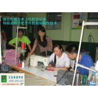 【武汉哪里有学打版的|服装设计培训学校|武汉文昌高级服装学校】
