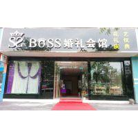 杭州三墩婚庆公司