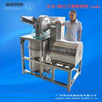 雷麦除尘低温万能超细粉碎机价格
