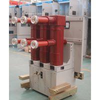 延安直销ZN85-40.5/1250-31.5户内高压真空断路器
