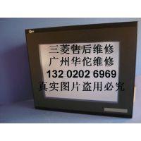 三菱触摸屏人机界面操作面板HMI E900T维修
