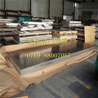 供应美国2024铝板 高硬度2024铝板 2024模具制造专用铝板现货