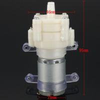 直流隔膜泵 抽水茶炉茶盘 6-12v 微型 鱼缸泵 抽水泵
