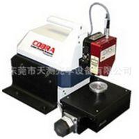 QVIRAM Cobra Laser Profile Scanner高分辨率通用型3D轮廓扫描仪