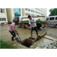 华阳清掏化粪池,清理污水井,抽化粪池,抽粪价钱合理公道