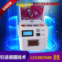 真空加香手机纳米镀膜机 迷你型自洁功能手机防水镀膜机 厂家直销