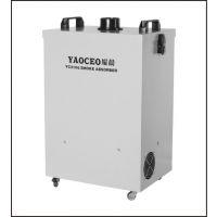 YAOCEO耀晨激光焊接火花烟尘排烟机 废气回收净化装置 工业烟尘净化系统