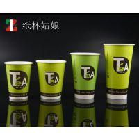 供应16盎司双P双淋膜绿茶杯厂家直销