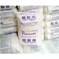 骁龙超塑烯EVAUE638-04用于配製熱熔膠