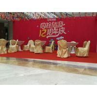 中山礼仪庆典,中山庆典活动策划