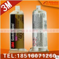 原装正品3M dp460ns环氧树脂ab胶 碳纤维运动器材粘接专用 37ml