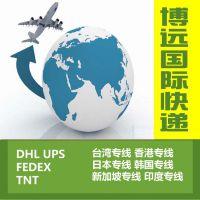 香港快递到上海要多久