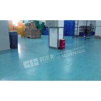 厂房地板 耐磨厂房地板 易清洁厂房地板